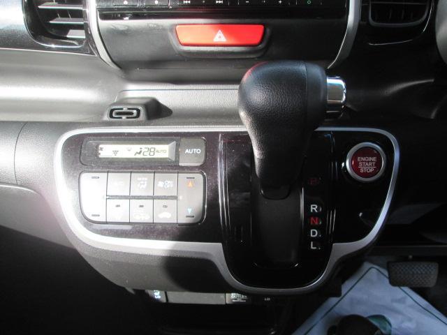 「ホンダ」「N-BOX」「コンパクトカー」「新潟県」の中古車12