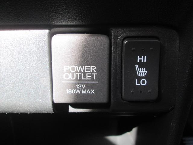 「ホンダ」「N-BOX」「コンパクトカー」「新潟県」の中古車15