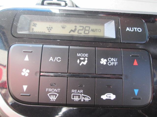「ホンダ」「N-BOX」「コンパクトカー」「新潟県」の中古車35