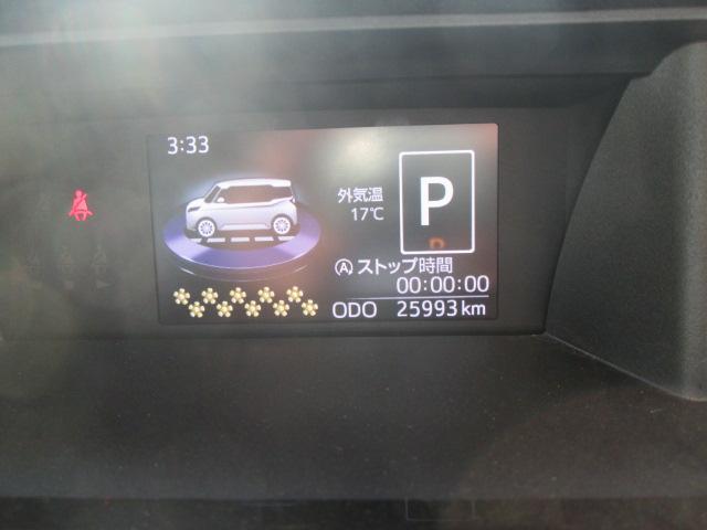 「ダイハツ」「トール」「ミニバン・ワンボックス」「新潟県」の中古車34