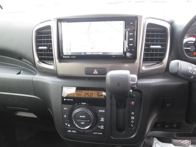 4WD デュアルカメラブレーキ 社外ナビ・TV Bカメラ(10枚目)