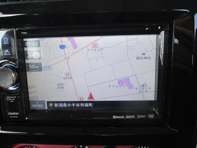 クロスアドベンチャー リフトアップ・5MT・社外ナビ・社外F/Rバンパー・社外テールランプ・ドラレコ・ETC(11枚目)