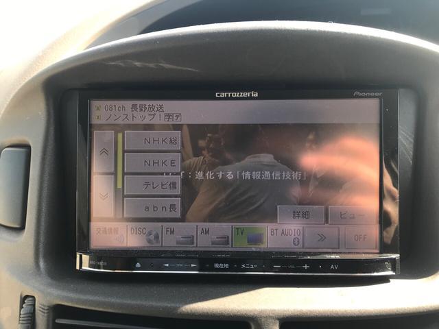 アエラス Gエディション 4WD 両側電動スライド ナビTV(12枚目)