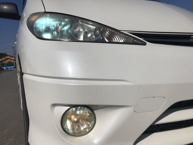 アエラス Gエディション 4WD 両側電動スライド ナビTV(15枚目)