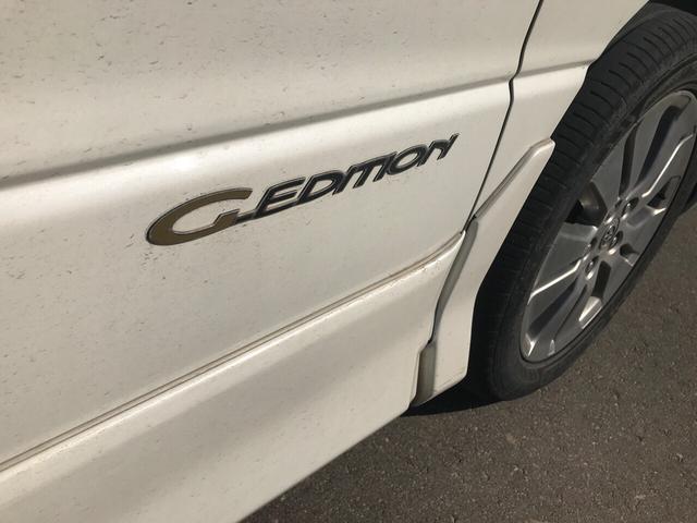 アエラス Gエディション 4WD 両側電動スライド ナビTV(16枚目)