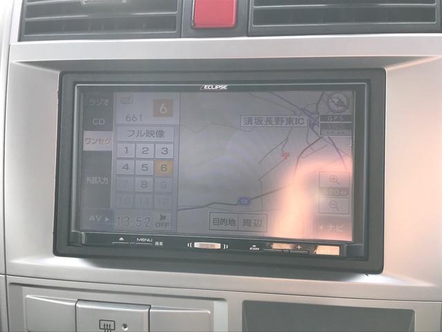 「ホンダ」「ゼストスパーク」「コンパクトカー」「長野県」の中古車12