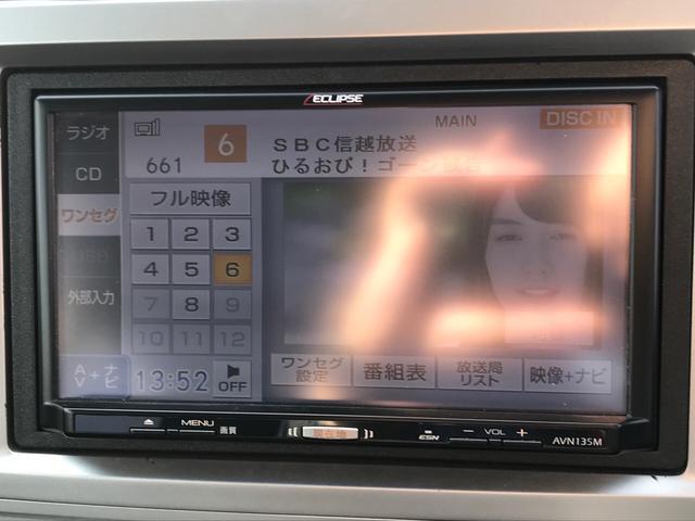 「ホンダ」「ゼストスパーク」「コンパクトカー」「長野県」の中古車13