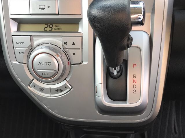「ホンダ」「ゼストスパーク」「コンパクトカー」「長野県」の中古車14