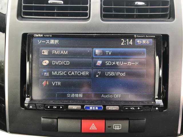 X インパネCVT ナビTV スマートキー ETC オートエアコン 14インチアルミ 電動格納ミラー(19枚目)