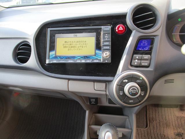 ホンダ インサイト L HDDインターナビ 地デジ バックカメラ キーレス