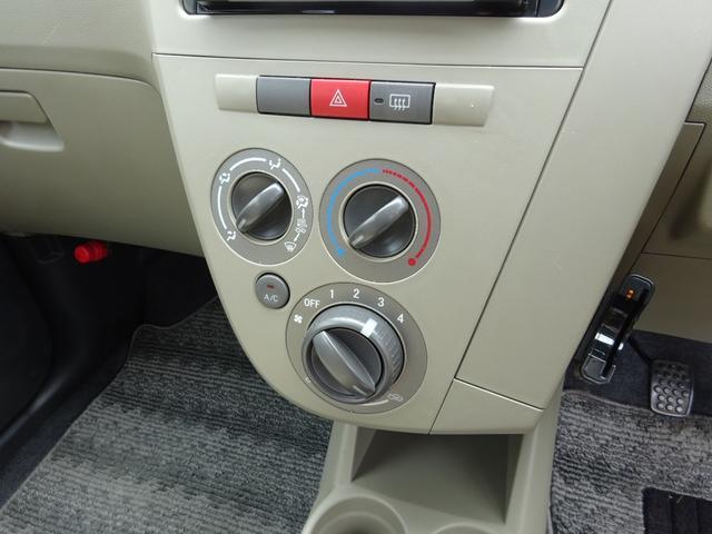 Xスペシャル 4WD MT車 検R2年9月 ETC PW(12枚目)