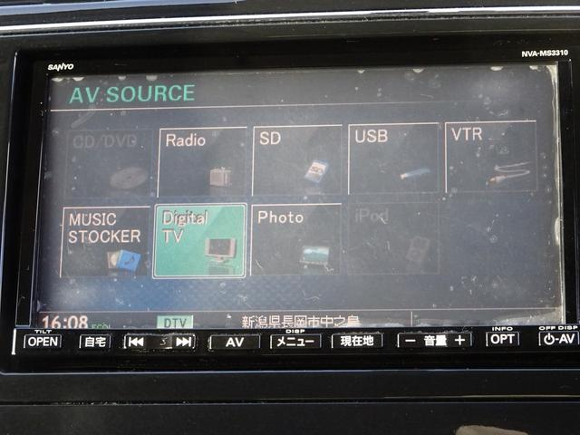 2.0S 純正メモリーナビ ETC フルセグTV(14枚目)