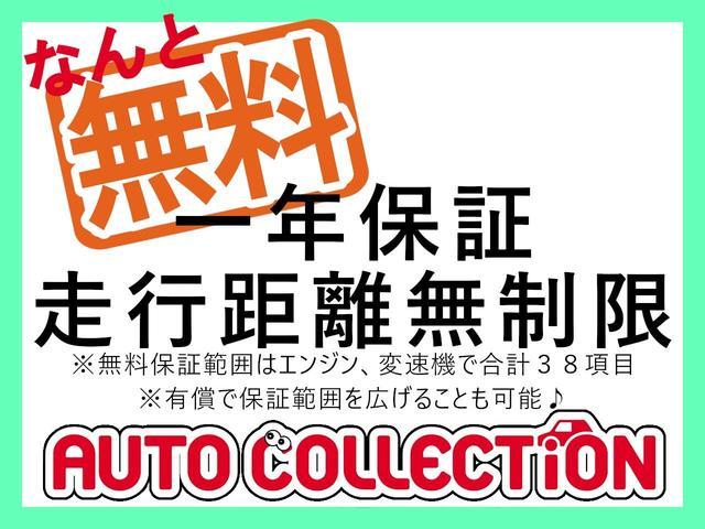 「トヨタ」「オーリス」「コンパクトカー」「新潟県」の中古車37
