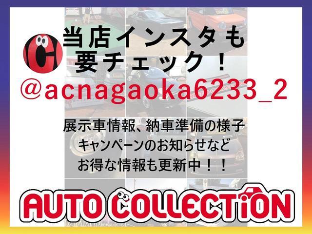 「トヨタ」「オーリス」「コンパクトカー」「新潟県」の中古車38