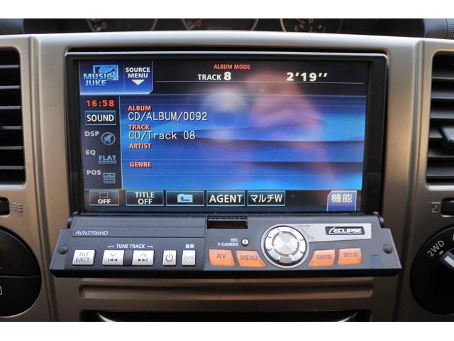 スクラッチガードコートエディション 4WD ハイパールーフレール スマートキー ナビ ミュージックサーバー ETC 純正アルミ 一年保証(23枚目)