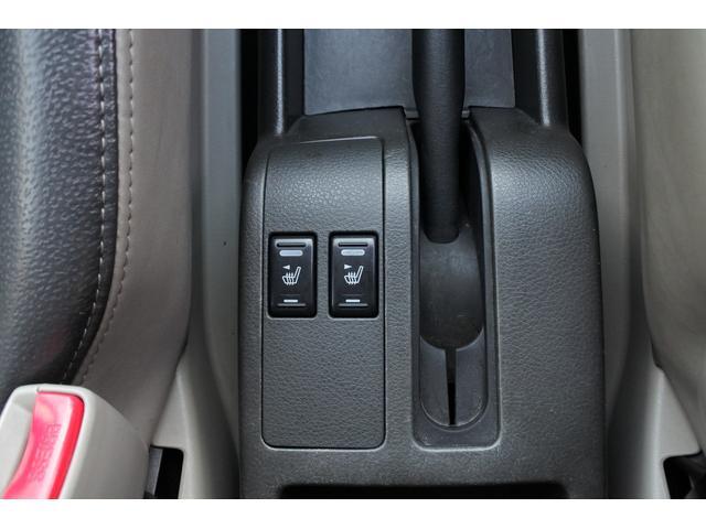 スクラッチガードコートエディション 4WD ハイパールーフレール スマートキー ナビ ミュージックサーバー ETC 純正アルミ 一年保証(27枚目)