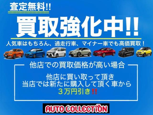カスタム RS SA HDDナビ フルセグ Bluetooth接続 ICターボ 衝突軽減ブレーキ エコアイドル 横滑り防止装置 オートライト スマートキー(2枚目)