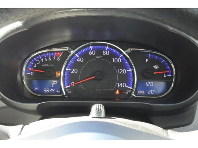 カスタム RS SA HDDナビ フルセグ Bluetooth接続 ICターボ 衝突軽減ブレーキ エコアイドル 横滑り防止装置 オートライト スマートキー(17枚目)