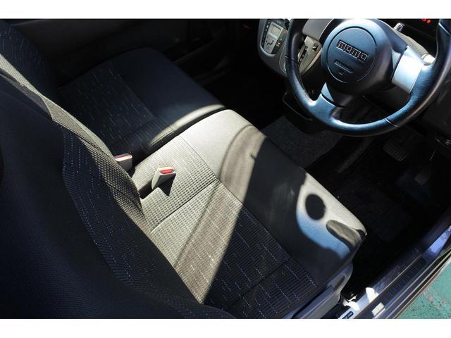 カスタム RS SA HDDナビ フルセグ Bluetooth接続 ICターボ 衝突軽減ブレーキ エコアイドル 横滑り防止装置 オートライト スマートキー(25枚目)