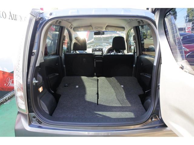 カスタム RS SA HDDナビ フルセグ Bluetooth接続 ICターボ 衝突軽減ブレーキ エコアイドル 横滑り防止装置 オートライト スマートキー(31枚目)