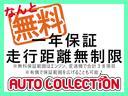 スクラッチガードコートエディション 4WD ハイパールーフレール スマートキー ナビ ミュージックサーバー ETC 純正アルミ 一年保証(40枚目)