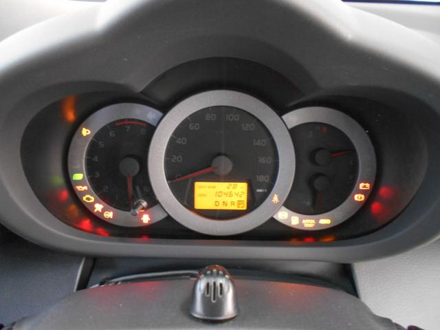 スタイル 4WD プッシュスタート クルーズコントロール(19枚目)