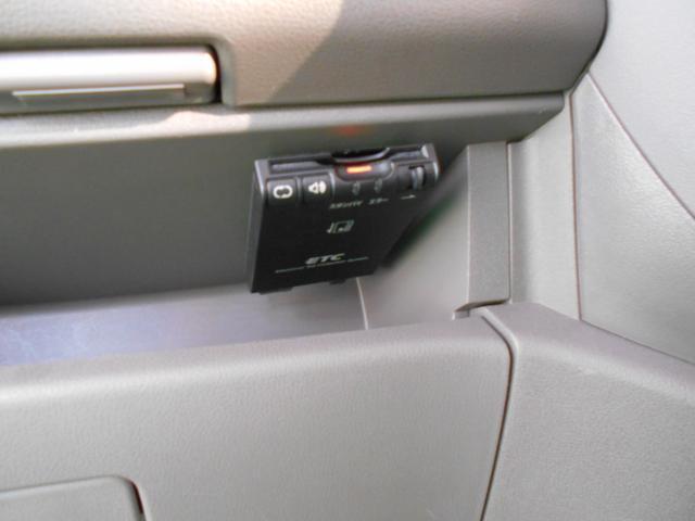 X FOUR 4WD プッシュスタート ナビ バックカメラ(17枚目)
