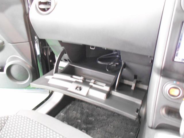 「日産」「デュアリス」「SUV・クロカン」「新潟県」の中古車48