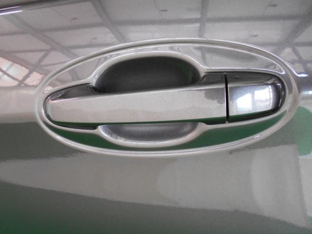「トヨタ」「ヴィッツ」「コンパクトカー」「新潟県」の中古車23