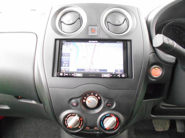X 衝突被害軽減ブレーキ 車線逸脱警報 プッシュスタート インテリキー2個 ナビ CD DVD バックカメラ ETC 禁煙車(15枚目)