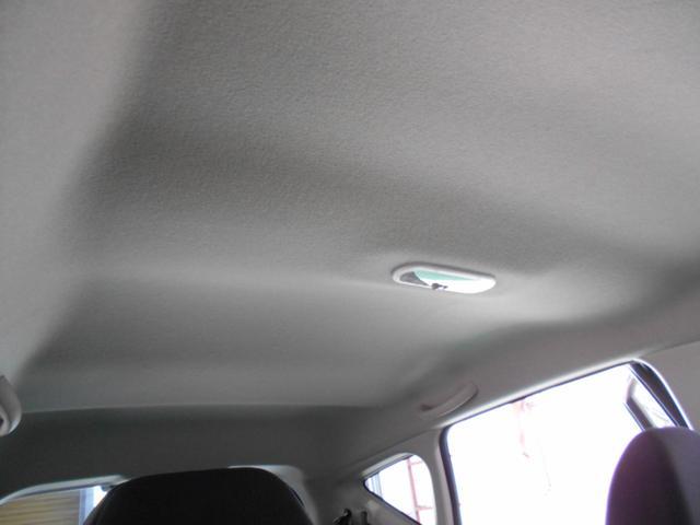 X 衝突被害軽減ブレーキ 車線逸脱警報 プッシュスタート インテリキー2個 ナビ CD DVD バックカメラ ETC 禁煙車(47枚目)