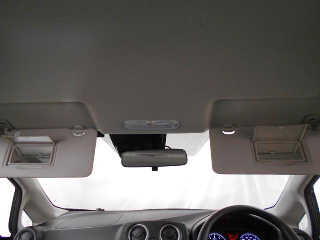 X 衝突被害軽減ブレーキ 車線逸脱警報 プッシュスタート インテリキー2個 ナビ CD DVD バックカメラ ETC 禁煙車(48枚目)