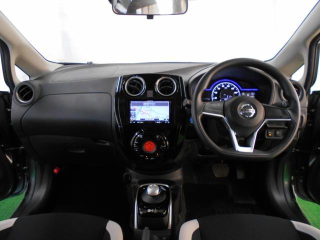 e-パワー X 禁煙車 エマージェンシーブレーキ ナビ バックカメラ Bluetooth AUX プッシュスタート スマートキー2個 ETC 走行10030km(14枚目)
