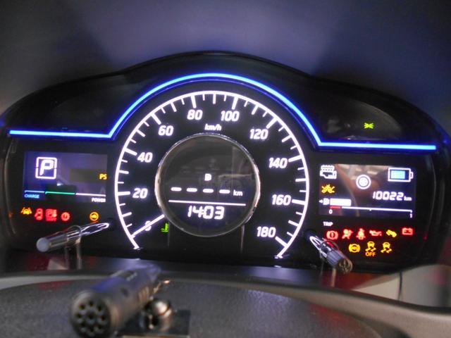e-パワー X 禁煙車 エマージェンシーブレーキ ナビ バックカメラ Bluetooth AUX プッシュスタート スマートキー2個 ETC 走行10030km(19枚目)