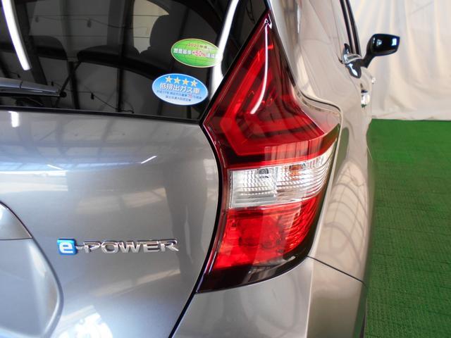 e-パワー X 禁煙車 エマージェンシーブレーキ ナビ バックカメラ Bluetooth AUX プッシュスタート スマートキー2個 ETC 走行10030km(34枚目)