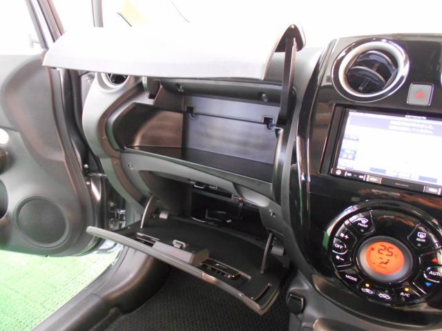 e-パワー X 禁煙車 エマージェンシーブレーキ ナビ バックカメラ Bluetooth AUX プッシュスタート スマートキー2個 ETC 走行10030km(48枚目)