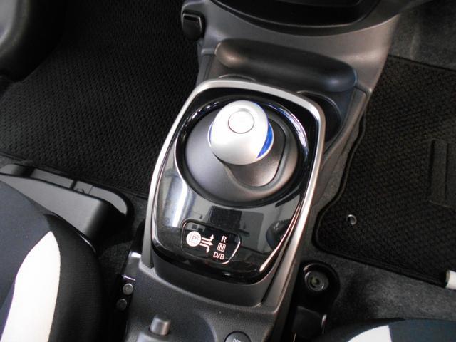 e-パワー X 禁煙車 エマージェンシーブレーキ ナビ バックカメラ Bluetooth AUX プッシュスタート スマートキー2個 ETC 走行10030km(50枚目)
