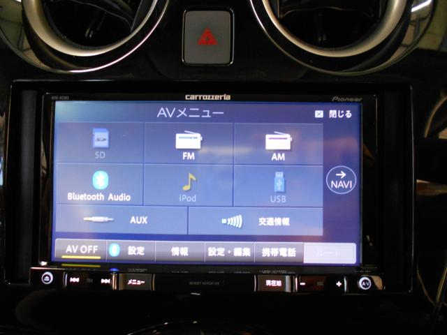 e-パワー X 禁煙車 エマージェンシーブレーキ ナビ バックカメラ Bluetooth AUX プッシュスタート スマートキー2個 ETC 走行10030km(51枚目)