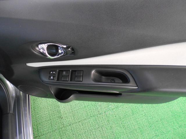 e-パワー X 禁煙車 エマージェンシーブレーキ ナビ バックカメラ Bluetooth AUX プッシュスタート スマートキー2個 ETC 走行10030km(55枚目)