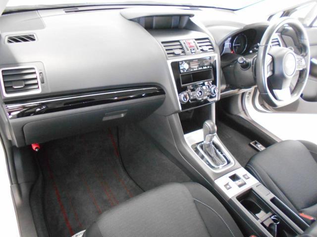 1.6GTアイサイト プラウドエディション 4WD 走行47000km アイサイト LEDヘッドランプ クルーズコントロール SIドライブ  運転席パワーシート Bluetooth ETC スマートキー2個(11枚目)