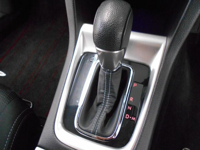1.6GTアイサイト プラウドエディション 4WD 走行47000km アイサイト LEDヘッドランプ クルーズコントロール SIドライブ  運転席パワーシート Bluetooth ETC スマートキー2個(22枚目)