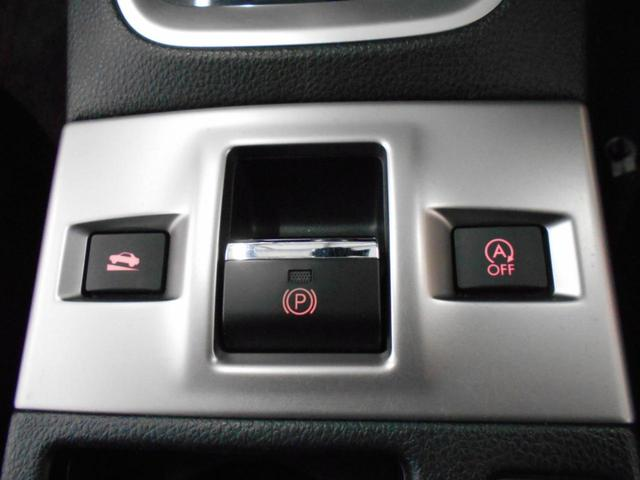 1.6GTアイサイト プラウドエディション 4WD 走行47000km アイサイト LEDヘッドランプ クルーズコントロール SIドライブ  運転席パワーシート Bluetooth ETC スマートキー2個(26枚目)