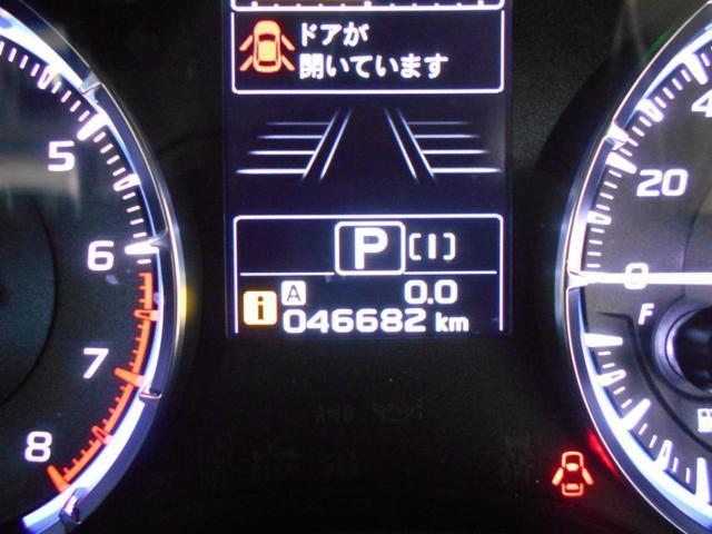 1.6GTアイサイト プラウドエディション 4WD 走行47000km アイサイト LEDヘッドランプ クルーズコントロール SIドライブ  運転席パワーシート Bluetooth ETC スマートキー2個(27枚目)