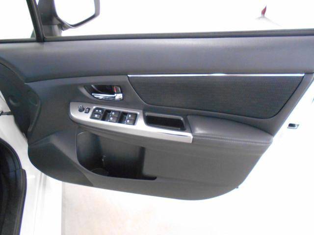 1.6GTアイサイト プラウドエディション 4WD 走行47000km アイサイト LEDヘッドランプ クルーズコントロール SIドライブ  運転席パワーシート Bluetooth ETC スマートキー2個(30枚目)