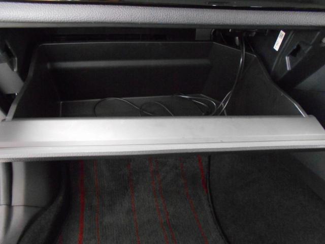 1.6GTアイサイト プラウドエディション 4WD 走行47000km アイサイト LEDヘッドランプ クルーズコントロール SIドライブ  運転席パワーシート Bluetooth ETC スマートキー2個(36枚目)