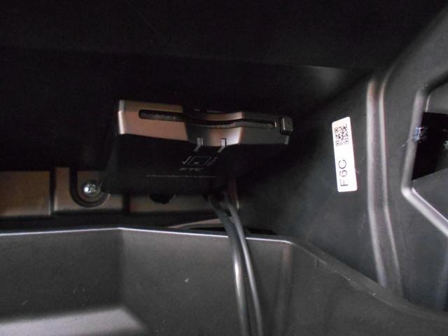 1.6GTアイサイト プラウドエディション 4WD 走行47000km アイサイト LEDヘッドランプ クルーズコントロール SIドライブ  運転席パワーシート Bluetooth ETC スマートキー2個(37枚目)