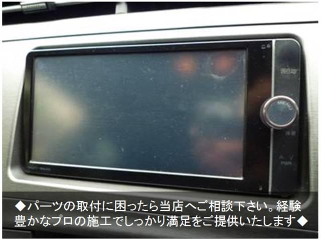 「スズキ」「ジムニー」「コンパクトカー」「新潟県」の中古車26
