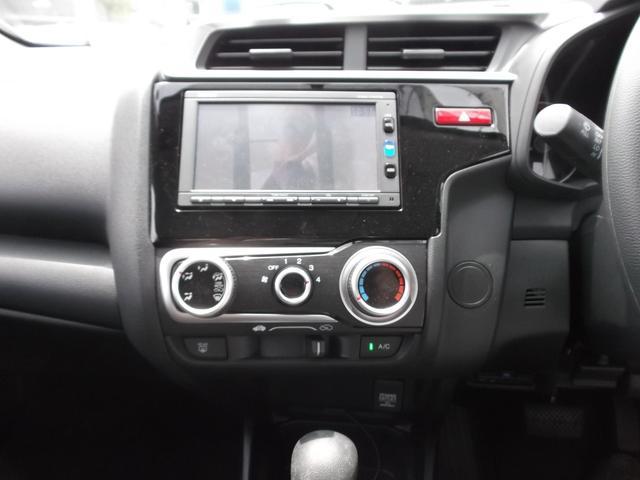 「ホンダ」「フィット」「コンパクトカー」「新潟県」の中古車17