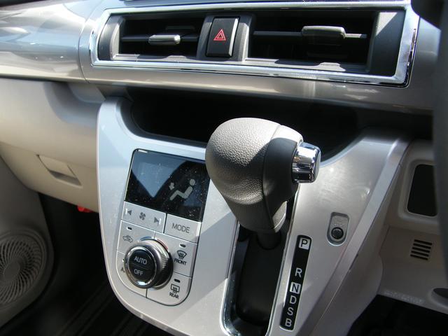 ダイハツ キャスト スタイルXSAII 4WD エコアイドル スマアシII