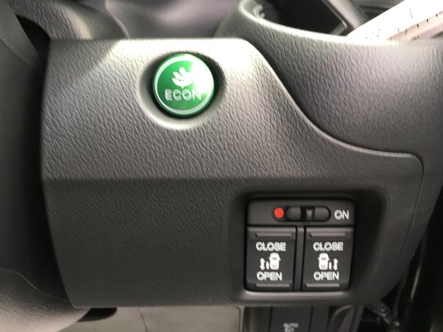 ホンダ N BOX G特別仕様車SSパッケージ 4WD 安心パック 届出済未使用
